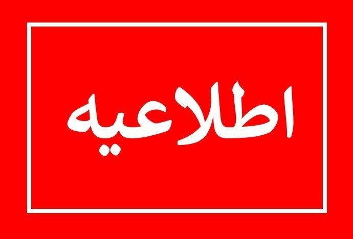 برگزاری جلسه ماهانه مدیران مدارس سمپاد استان یزد