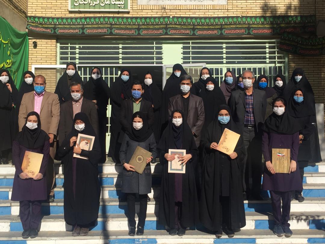 برگزاری تجلیل از دانش آموزان برگزیده قرآن و عترت و مسابقات فرهنگی ورزشی